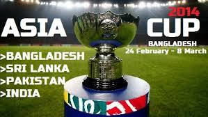 ACC Asia Cricket Cup 2014 Schedule
