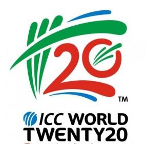 ICC Twenty 20 World Cup 2014 schedule
