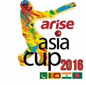 Bangladesh to host T20 Asia Cup 2016