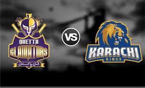 Karachi Vs Gladiators