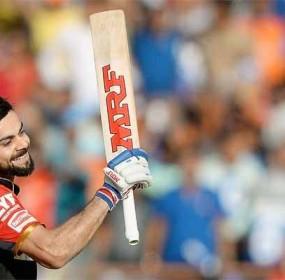Kohli IPL 2016 Stunning Records
