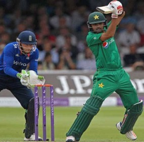 Pak Win ODI against Eng