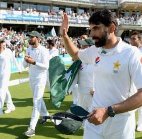 Pakistani Won Day & Night Test Match Against West Indies