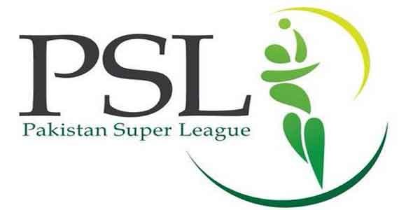 PSL 2017 Final Match in Lahore | PTV Sports
