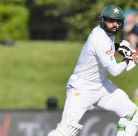 Pak Won First Test Against West Indies