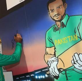 Pakistan v World XI 3rd T20 2017 Live Match TV Channels List