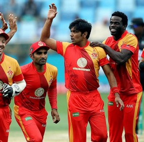 Islamabad united won