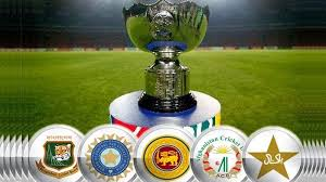 Asia Cup Trophy