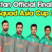 Pak Cricket Team for Asia Cup 2018