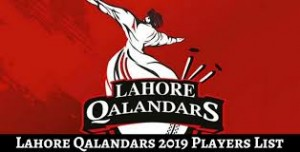Lahore Qalader Players