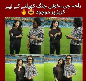 Ramiz in PSl